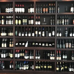 wine wall 260x260 - Gallery